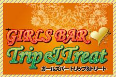 PHOTO:Trip & Treat