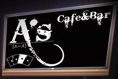 PHOTO:Cafe&Bar As(カフェバー・エース)